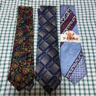 ネクタイ 3本