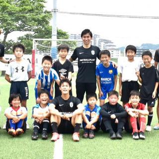 7月10日(土曜)サッカー 小学生4.5.6年生対象 ゲー…