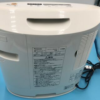 【美品】ウィルス対策 高級加湿セラミックファンヒーター 管理番号No6 「基本送料無料」 − 東京都