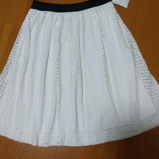 【新品未使用】コムサイズム★白レーススカート