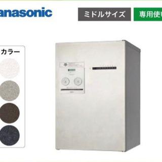 【ネット決済】宅配ボックス