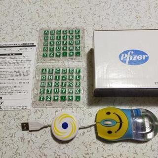 ファイザー社のマウス