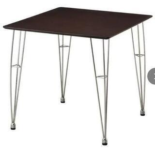 ニトリ ダイニングテーブル 75×75×70