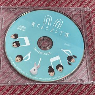 【知育・英語CD】赤ちゃんでも聞き流して英語に慣れてリズム感を習...