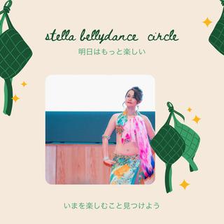 stella bellydance   北九州でベリーダンス