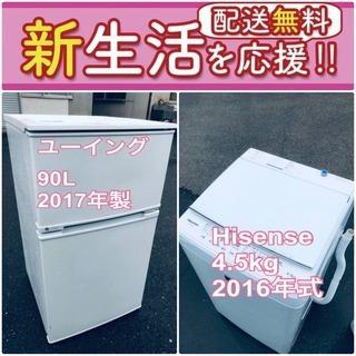 もってけドロボウ価格⭐️送料無料❗️冷蔵庫/洗濯機の⭐️限…