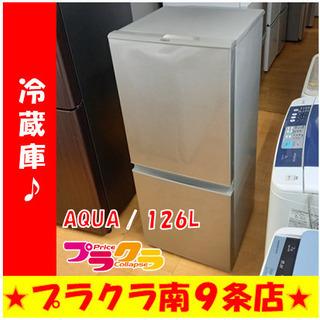 G4489 1年保証付き 動作良好 カード利用可能 冷蔵庫 AQ...