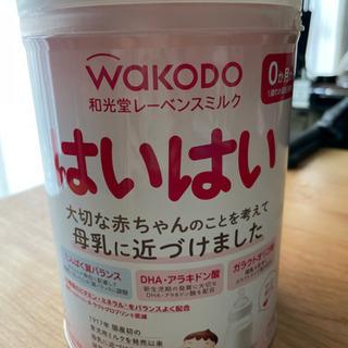 粉ミルク 和光堂はいはい 810g1缶