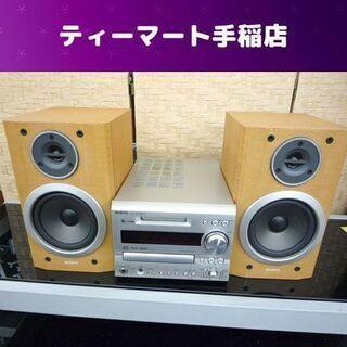 オンキョー CD/MDコンポ リモコン欠品 FR-7GX …