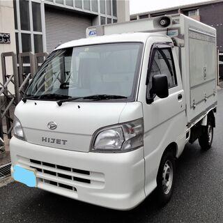 【ネット決済】◇H22年式 ハイゼットスペシャル 冷凍販売車(-...