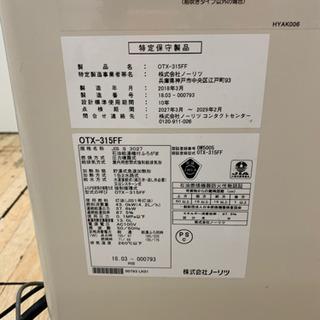 I99 ノーリツ  2018年製 OTX-315FF 石油給湯機付ふろがま リモコン付き! プラクラ東区本町店 札幌 - 家電