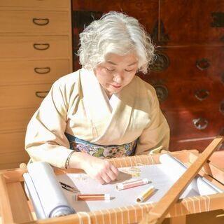 日本刺繍教室