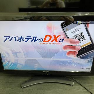 【値下げ】AQUOS アクオス 32型 テレビ 動作確認済…
