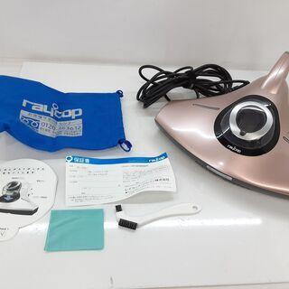 レイコップ ふとんクリーナー RS-300JPK  /DJ-00...