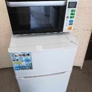 【23区配送無料】⭐エレックダイアモンド冷蔵庫90L+ヤマダオリ...