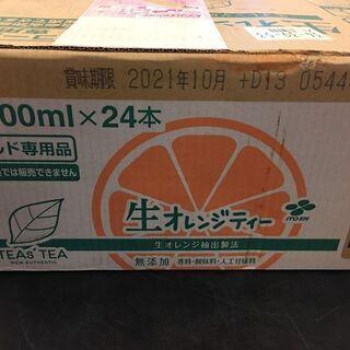 ☆セール★早い者勝ち☆1400円 伊藤園 TEAs'TEA Ne...