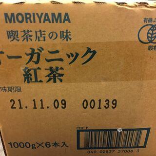 セール★早い者勝ち☆1100円 守山乳業 喫茶店の味 オーガニッ...