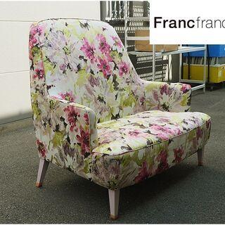 Franc franc フランフラン ANDINO FLOWER...