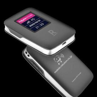 【未開封新品】楽天モバイル Pocket WiFi 黒
