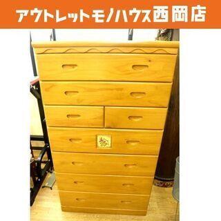 木製 7段チェスト 幅79㎝ ブラウン系 整理箪笥 衣類収納 タ...