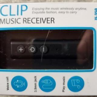 Clip music receiver  ZF-350