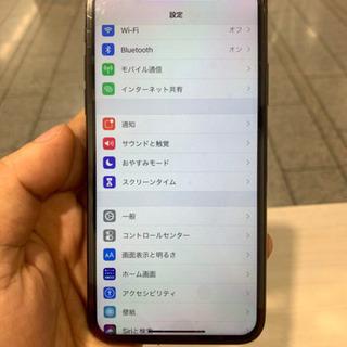 落下の衝撃でiPhone XRの画面表示が二重に!😱💦