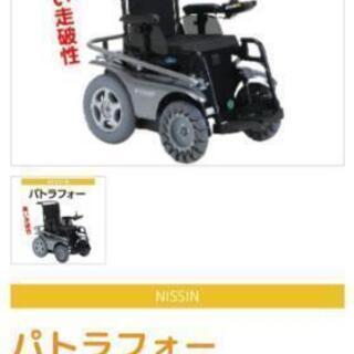 トヨタ 4WD 電動 車椅子 Patrafour   介護