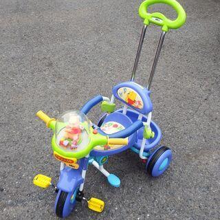 【ネット決済】プーさん 三輪車 安全バー付 手押し