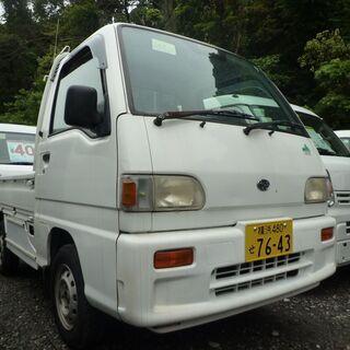 (ID3246)軽バン専門店在庫50台 7万円 スバル サンバー...