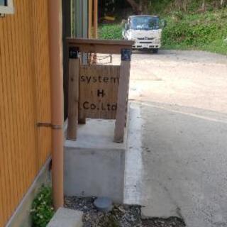 システムバス、キッチン組立男女問わず未経験、経験者どちらでも大歓迎。