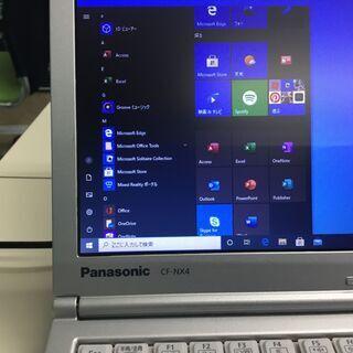 【本日の激安品】ノートパソコン 第5世代 i5 パナソニック SDD管理No7 『基本送料無料』 - 宇治市