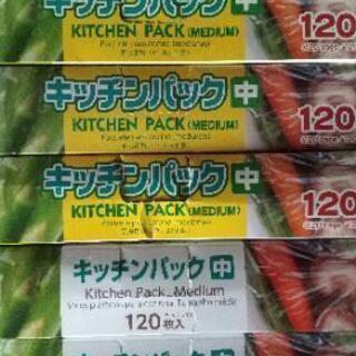 キッチンパック120枚(中)×6箱と80枚(大)1箱