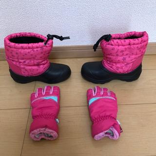 【ネット決済】ブーツ、グローブセット
