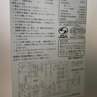 大容量 オーブンレンジ トレーなし − 熊本県
