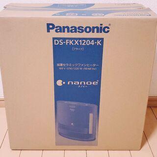 パナソニック加湿セラミックファンヒーター『DS-FKX1204』ナノイー搭載 2013年製 箱付きで状態綺麗♪ - 武蔵村山市