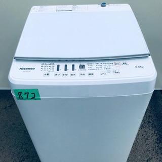 ①✨2018年製✨872番 Hisense✨全自動電気洗濯…