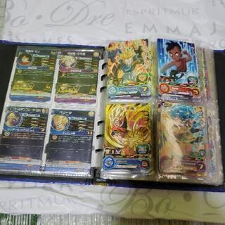 2000円ドラゴンボールのカードなど