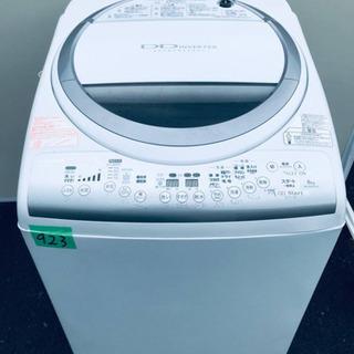 ①✨乾燥機能付き✨‼️8.0kg‼️923番 TOSHIB…