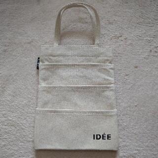 ORBIS × IDEE クローゼットポケット