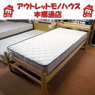 札幌 シングルベッド ナチュラル パイン材 シンプル 片面マット...