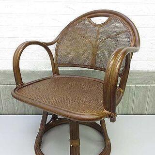 【ネット決済・配送可】ss2476【中古】ラタン 肘掛け付椅子 ...