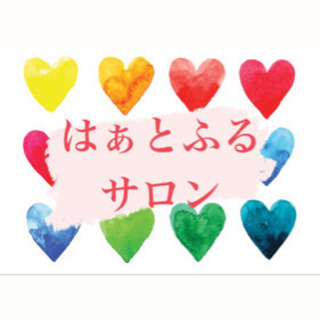 6/27(日)相模大野【はぁとふるサロン】キンモクセイ