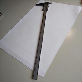 標準ノギス  KANON  50cm