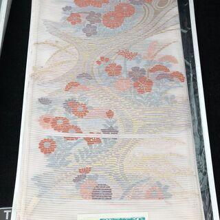 袋帯③ 西陣織(証紙付き)、正絹、未使用品