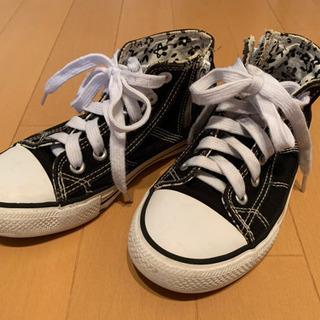 3足セット 運動靴