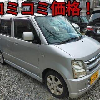 【ネット決済】h19年、ワゴンR!コミコミ価格!車検来年4月!乗...