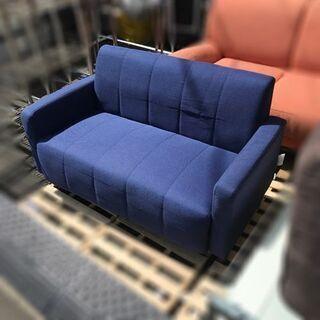 オーヤマ ファブリックソファ2P FBS-2P【自社配送は札幌市内限定】2人掛けソファ 布製 ファブリック 2人掛け シンプル 椅子  - 札幌市
