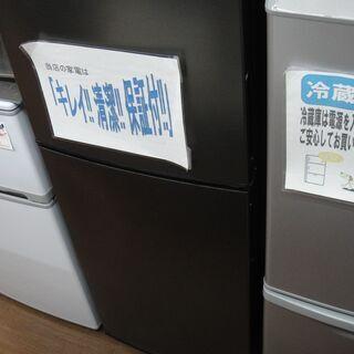 マクスゼン 118L冷蔵庫 JM118MLO1GM 2019年式...