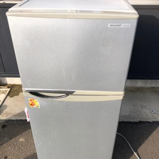 【ネット決済】冷蔵庫 118L訳あり格安品