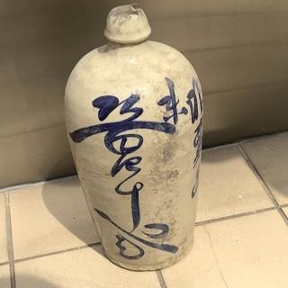 酒壺【置物】